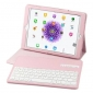 images/l/201604/pink-detachable-wireless-bluetooth-keyboard-folio-leather-case-for-ipad-pro-9-7-inch-p201604030812022550.jpg